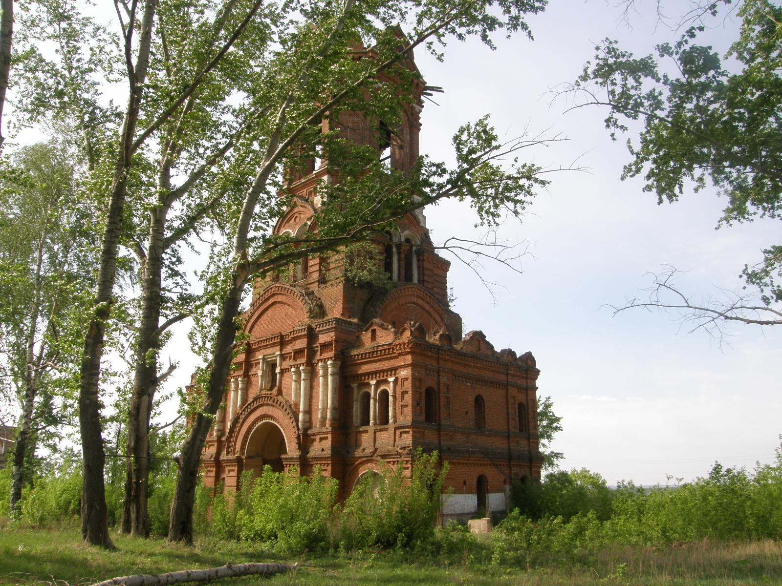Russian Village In Russian 80